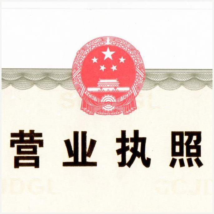 郑州宏峰塑业有限公司
